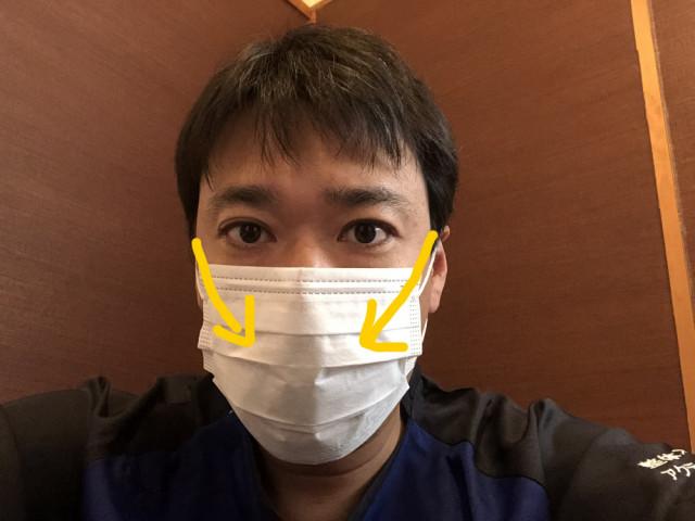 マスクで引っ張られます。